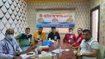 বাংলাদেশ প্রেসক্লাব কুয়েত দ্বি-বার্ষিক নির্বাচনে রাজনগরের আলাল ও বিলাল নির্বাচিত