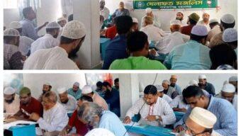 <strong>খেলাফত মজলিস নারায়ণগঞ্জ মহানগরীর তরবিয়তী মজলিস অনুষ্ঠিত।</strong>