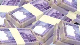 <strong>সরকারি ১৮ প্রতিষ্ঠানের ব্যাংকদেনা সাড়ে ৩৩ হাজার কোটি টাকা</strong>