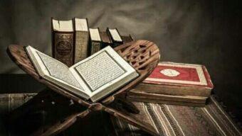 <strong>ইসলামী দৃষ্টিকোণ থেকে গালি-ভর্ৎসনা ও অভিশাপ</strong>