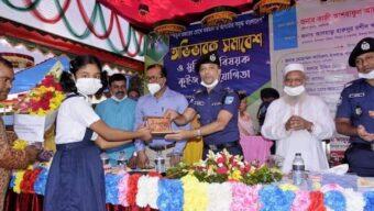 <strong>নরসিংদী শিবপুর মডেল সরকারি প্রাথমিক বিদ্যালয়ে অভিভাবক সমাবেশ ও কুইজ প্রতিযোগিতা অনুষ্ঠিত</strong>